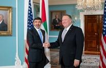 """ابن زايد يناقش """"الأنشطة الإيرانية"""" مع بومبيو في واشنطن"""