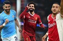 """10 لاعبين عرب من المترشحين لجائزة """"الأفضل في أفريقيا"""""""