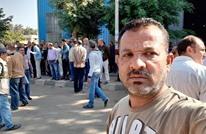 تظاهرة لعمال السكة الحديد بمصر تطالب بحد أدنى للأجور (شاهد)