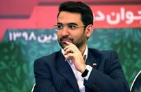وزير إيراني يعتذر لقطع الإنترنت.. وإدانة لقرار واشنطن بعقابه