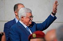 صحيفة عبرية: هذا ما عُرض على عباس مقابل مباركة التطبيع