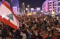 FT: أزمة الديون الخارجية تطغى على المظاهرات في لبنان