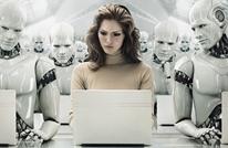 هل يمكن لخوارزميات الذكاء الاصطناعي انتهاك حقوق الإنسان؟