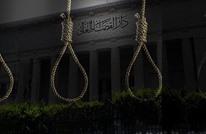 3 دول عربية تتصدر قائمة الأكثر تنفيذا للإعدام في 2019