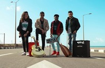 فرقة فنية من غزة أثارت جدلا توضح سبب ذهابها لتركيا (فيديو)