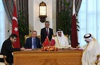 تركيا وقطر ماضيتان بتعزيز التعاون الاستراتيجي طويل المدى