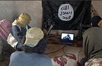 الشرطة الأوروبية: وجّهنا ضربة قاصمة لوجود داعش على الإنترنت