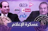 """قاسم يكشف لـ""""عربي21"""" كواليس سيطرة السيسي على الإعلام"""