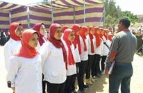 ضوابط جديدة لأزياء المعلمين ومكياج المعلمات بمصر