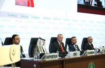 أردوغان: جهات تتلاعب بالعالم الإسلامي ونظام العالم غير عادل