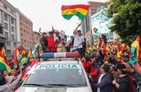 """الإنترسبت: سقوط """"مذهل"""" في بوليفيا لانقلاب دعمته أمريكا"""