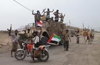 الحكومة اليمنية: ما حدث بالجنوب تمرد وانقلاب واضح