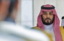 مضاوي الرشيد: حملات القمع بالسعودية مستمرة وواشنطن صامتة