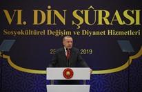 أردوغان يحذر من مساع لإبراز الخلافات بين السنة والشيعة