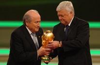 """الـ""""فيفا"""" يوقف رئيسا سابقا للاتحاد البرازيلي مدى الحياة"""