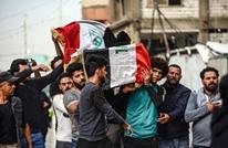 مجزرة الناصرية بالعراق.. من قتل المتظاهرين؟