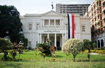 """معلمون يواجهون """"الفصل التعسفي"""" بمصر بتهمة المعارضة"""