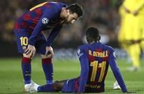 ديمبيلي يغيب عن برشلونة لفترة طويلة بسبب الإصابة