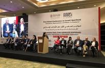 إسطنبول.. دعوة لتأسيس ائتلاف دولي ضد الأبارتايد الإسرائيلي
