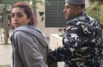 رفض لبناني واسع لاعتداء قوات الأمن على ناشطة بالحراك