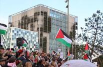 منظمات تطلق أسبوعا تضامنيا مع الفلسطينيين بأمريكا اللاتينية