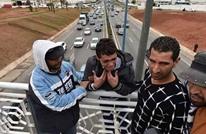 نزلاء جمعية خيرية بالمغرب يهددون بالانتحار جماعيا (شاهد)
