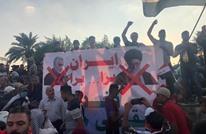 إيران والقوى الموالية لها محظورة في ساحة التحرير ببغداد (شاهد)