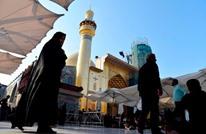 إيران توقف إيفاد الزيارات الدينية للعراق