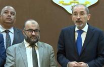"""انتهاء إضراب موظفي """"الأونروا"""" في الأردن بعد تحقيق مطالبهم"""