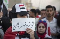 هل الحراكات في العراق قادرة على تحريره من الهيمنة الإيرانية؟