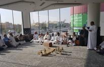 شخصيات حضرمية تجتمع في الرياض وغياب حلفاء أبو ظبي