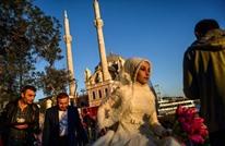 ارتفاع نسب الزواج بين العرب والأتراك.. هذه أبرز عاداتهم