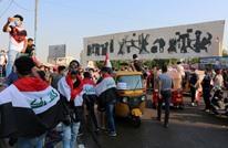 """""""العفو الدولية"""": يجب إيقاف حملة الإرهاب ضد متظاهري العراق"""