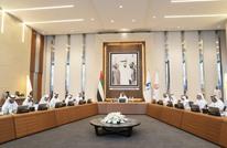 محمد بن زايد يعلن زيادة احتياطيات النفط والغاز