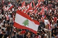 """""""اتحاد الكتّاب اللبنانيين"""".. الترهّل يقصيه عن حراك التغيير"""