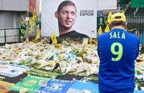 كارديف يُواجه خطر المنع من التعاقد مع لاعبين جدد بسبب سالا