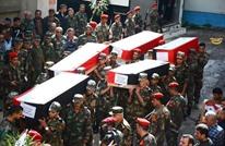 النظام السوري يشيع 20 ضابطا وعنصرا قتلوا بمعارك اللاذقية