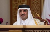 """ماذا قال أمير قطر عن """"التطبيع"""" والأزمة الخليجية؟ (شاهد)"""