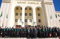 تقرير حقوقي: اعتداء الأمن الجزائري على القضاة سابقة خطيرة
