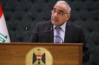 عبد المهدي: انسحاب القوات الأجنبية هو المخرج الوحيد للأزمة