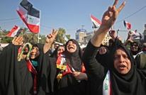 وول ستريت: كيف أصبحت إيران في مرمى المتظاهرين العرب؟
