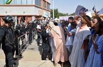 إصابات بتفريق الشرطة لتظاهرات طلابية بنواكشوط