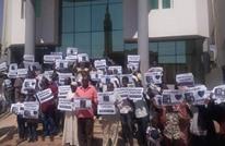 دعوات لإطلاق سراح معتقل سوداني بالسعودية (شاهد)
