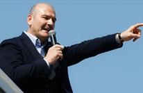 صويلو: قد نلجأ لحظر تجوال كامل بتركيا لمكافحة كورونا