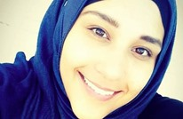 NYT: علا سالم دافعت عن النساء المسلمات.. ثم وجدت ميتة