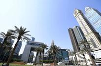 مصرف الإمارات المركزي يتوقع انكماش اقتصاد البلاد 3.6 بالمئة