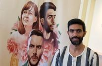 القاهرة تستقبل الدورة الـ12 من بانوراما الفيلم الأوروبي