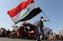 السلطات العراقية ترفع الحظر عن مواقع التواصل الاجتماعي