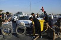 قتلى خلال محاولة الأمن العراقي تفريق تظاهرة في بغداد