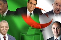 """حول """"المرجعيات الفكرية"""" لمرشحي الرئاسة الجزائرية"""